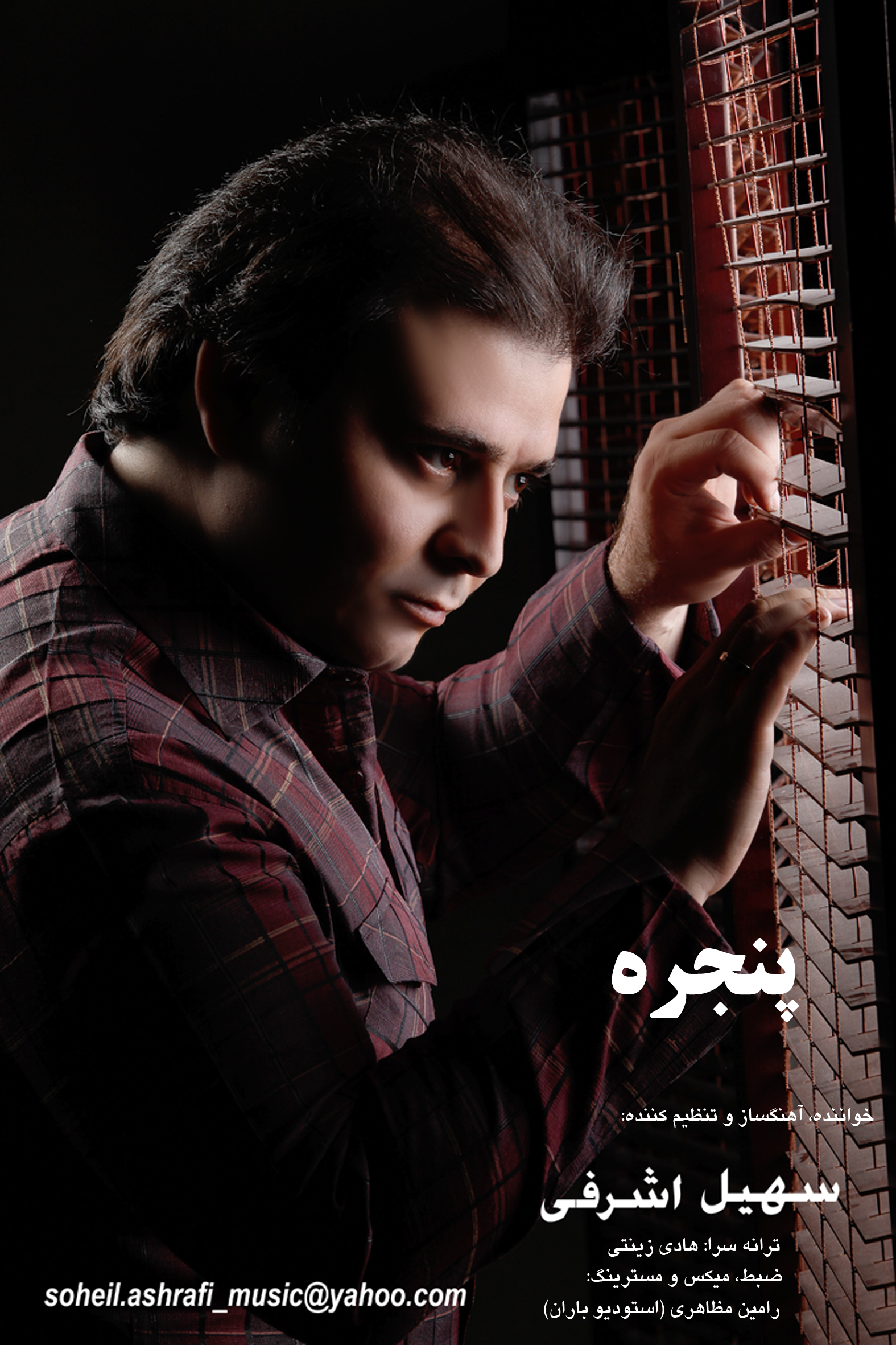http://teamshz.persiangig.com/yt/_MG1_0467-2BAR.jpg